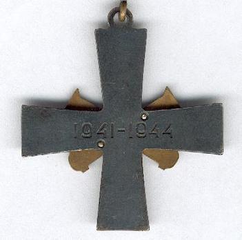 Commemorative Cross for the Coastal Artillery Reverse