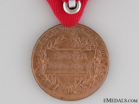 Military Division, Bronze Medal Reverse