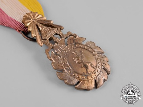 Medal of Government Gratitude Obverse