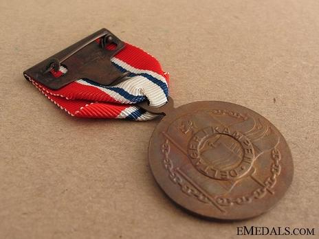 Defence Medal (special distinction) Reverse