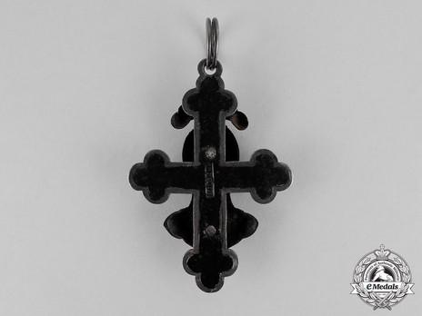 Decoration (on Brabant Cross) Reverse