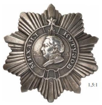 Order of Kutuzov, Type II, III Class Medal (in silver)