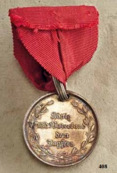 Battle for Paris Victory Medal, in Silver