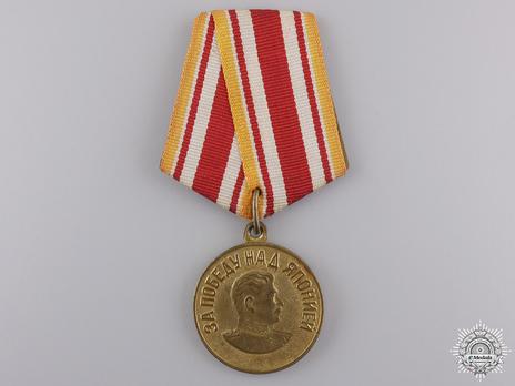 Victory Over Japan Variation III Medal Obverse