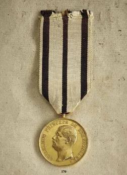 Bene Merenti Medal, Type IV, Small Gold Medal