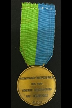 Medal of Honour of the Police Reverse