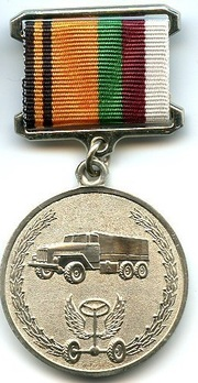 Exemplary Service in Automotive Engineering Circular Medal (2014)