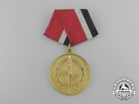 Military Service Medal Obverse