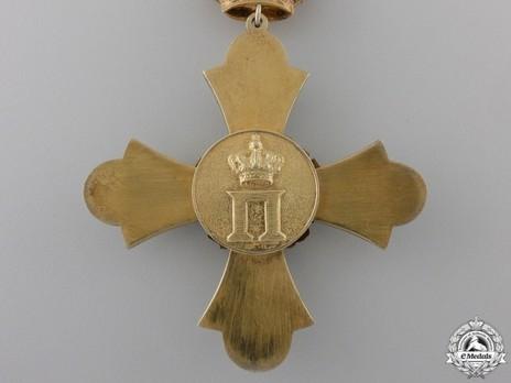 Order of the Phoenix, Type II, Civil Division, Grand Commander Reverse
