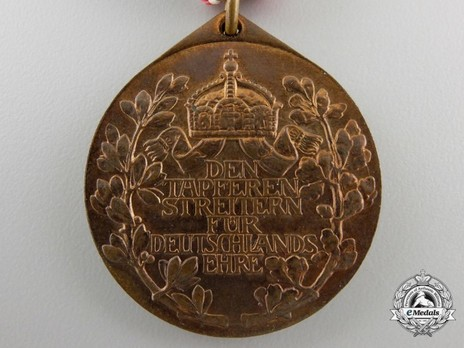 Colonial Medal (for soldiers of European descent, in bronze) Reverse