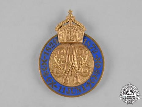 Golden Wedding Medal, 1879, I Class Medal (in bronze gilt) obverse