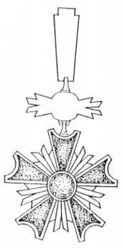 Order of Merit, Commander Reverse