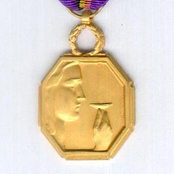"""Gold Medal (stamped """"V DEMANET"""") Obverse"""