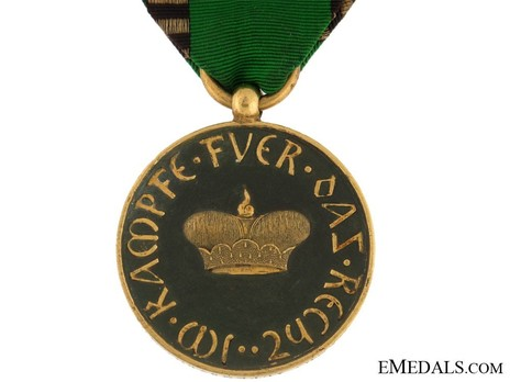 Medal for Non-Commissioned Officers Obverse