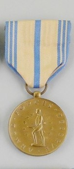 Bronze Medal (for Army Reserve) Obverse
