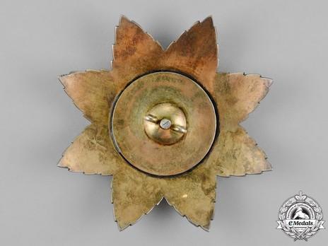 Order of Noble Bukhara, I Class, III Grade (version 2) Reverse