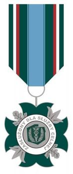 Decoration for Customs Merit, Type II, II Class Obverse