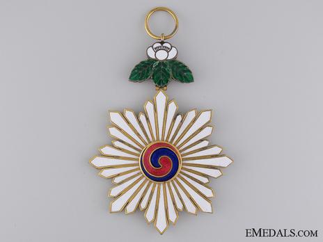 Order of the Taeguk, I Class Sash Badge Obverse