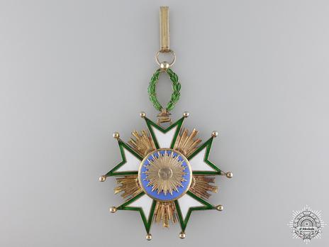 Order of the Crown (Order of Taj), II Class Commander Reverse