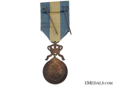 """Silver Medal (with """"A"""" palm branch clasp, 1888-1951) Reverse"""