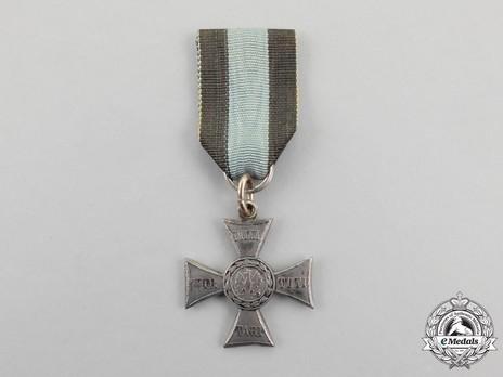 Order of Virtuti Militari, Type II, Silver Cross Obverse