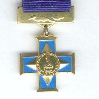 Miniature Silver Cross of Zimbabwe (Army) Obverse