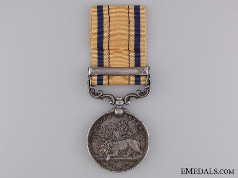 """Silver Medal (with """"1877-8"""" clasp) Reverse"""