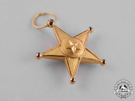 Colonial Service Star Reverse