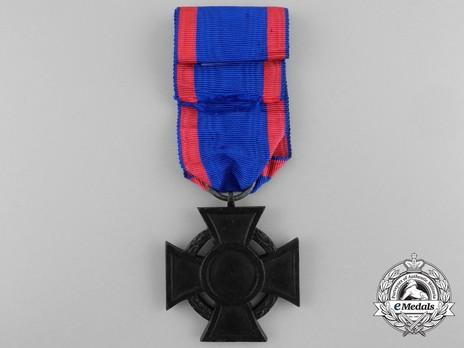 II Class Cross (Blackened iron) Reverse