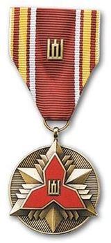 Lithuanian National Defence Volunteer Forces Medal for Outstanding Volunteer Service  Obverse