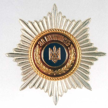 Order for Courage, I Class Breast Star Obverse