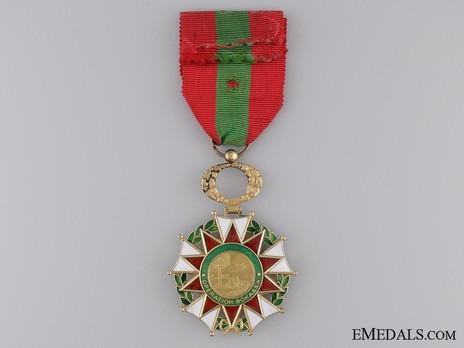 Order of Operation Bokassa, Knight (1976-1979) Reverse