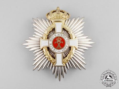 Royal Order of George I, Civil Division, Grand Cross Breast Star Obverse