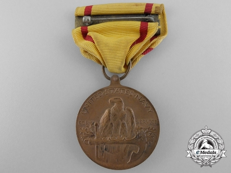 China Service Medal (for Navy) Reverse