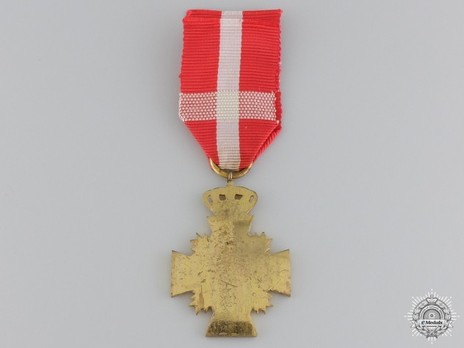 Cross (King Frederik IX for 16 years) Reverse