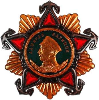 Order of Nakhimov I Class Medal (1992 issue) Obverse
