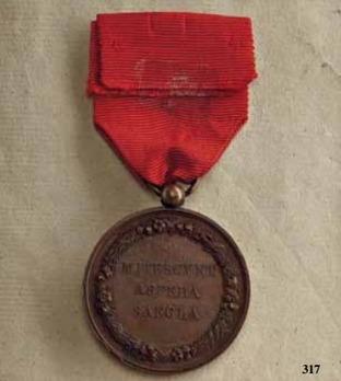 """Merit Medal """"MITESCVNT ASPERA SAECLA"""", in Bronze (stamped """"ANDRIEU F."""")"""