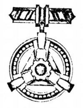 Decoration for Merit to the Machine Industry, II Class Obverse