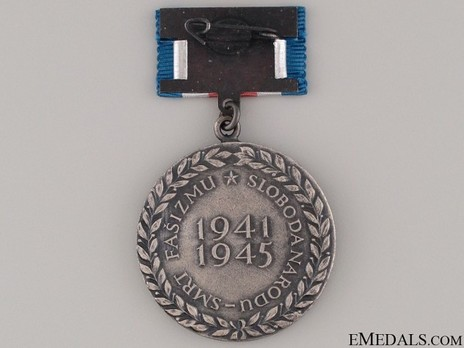 Freedom to People & Death to Fascism 1941-1945 Medal Reverse
