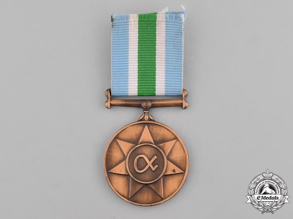 Unitas+medal+1