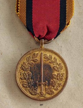 Campaign Medal, in Bronze (1813/1814/1815)