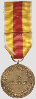 Small Gold Medal (1914-1916) (Silver gilt) Reverse