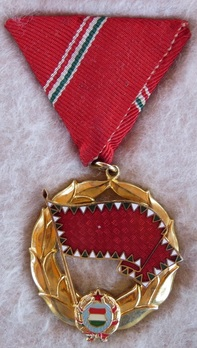 Order of the Red Banner of the Hungarian People's Republic, Type II (1954-1957) Obverse