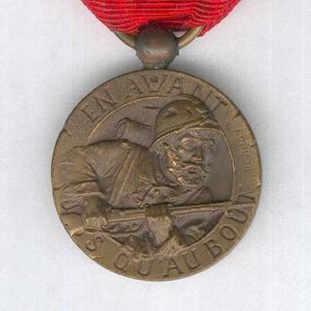 """Bronze Medal (stamped """"REVILLON"""") Reverse"""