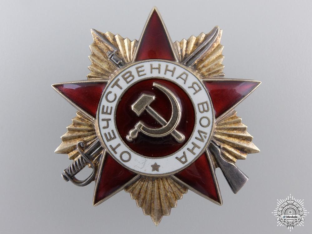 A russian order  54d8da12445c0
