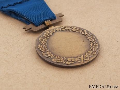 King Haakon VII Freedom Medal Reverse