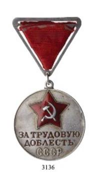 Medal for Valiant Labour, Type I (Variation I)