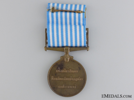 United Nations Service in Korea Bronze Medal Reverse