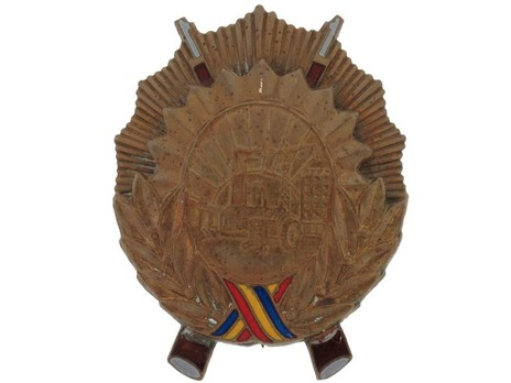 Order for Service to the Socialist Homeland, III Class Breast Star Obverse