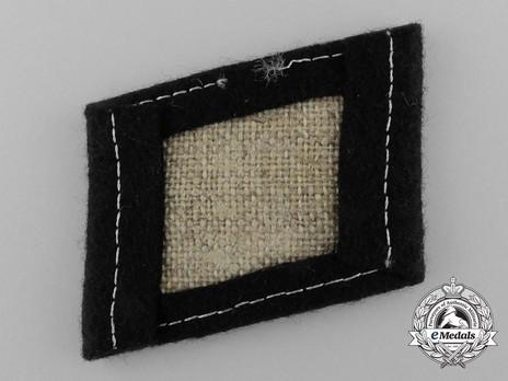 Waffen-SS 'Skanderberg' Division Collar Tab Reverse